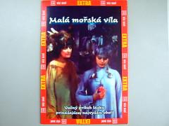 FUJI20170206T125024 (bb.elmix) Tags: mšafránková rlukavský cz pohádka dobrodružný československo 1976