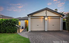 24 Vinegar Hill Road, Kellyville Ridge NSW