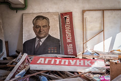 Cultural Centre, Pripyat, Ukraine (KSAG Photography) Tags: ukraine pripyat city urban urbandecay ruin portrait 1986 2018 history disaster chernobyl chornobyl europe sign nikon april spring travel tourism heritage
