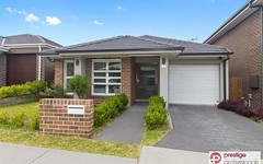 9 Horizon Circuit, Moorebank NSW