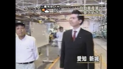 Factory tours in Japan