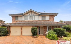 3/19 Booree Court, Wattle Grove NSW