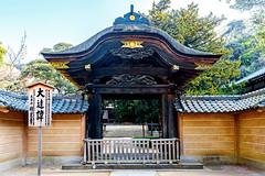 Karamon (Chinese-style gate) of Engakuji Temple, Kamakura : 北鎌倉・円覚寺唐門(方丈正門) (Dakiny) Tags: 2018 spring april japan kanagawa kamakura city street temple architecture building gate nikon d750 nikonclubit 日本 神奈川 鎌倉