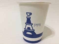 BONBON Carrefour Coffee 好好 家樂福 自有品牌咖啡 (Majiscup Paper Cup Museum 紙コップ淡々記録) Tags: 好好 家樂福 自有品牌咖啡 bonbon 家樂福樹林店 carrefour shulin store new taipei city coffee