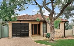 32A Hilltop Cres, Campbelltown NSW
