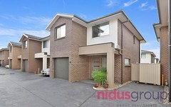 10/17 Abraham Street, Rooty Hill NSW