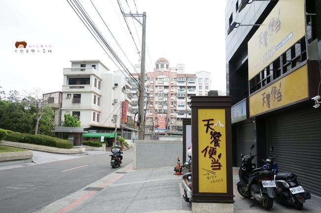 天饗便当 新竹便當 埔頂路便當 新竹科學園區 (11).JPG