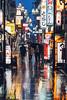 中野商店街|Tokyo (里卡豆) Tags: nakanoku tōkyōto 日本 jp tokyo olympus penf 45mm f12 pro olympus45mmf12pro 東京 tokyocity