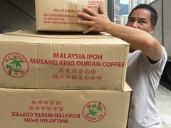 Durian Coffee (cowyeow) Tags: sanpokong funny funnysign candid asia asian funnychina hongkong funnyhongkong 香港 weird kowloon chinglish engrish sign china box delivery durian fruit coffee drinks exotic malaysia
