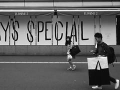 Tokyo (Heychang) Tags: japan tokyo city asia urban blackwhite monochrome people street life