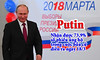RUSSIA-ELECTION/PUTIN (sky3dothanh) Tags: politik landtag wahlen ltwnrw nwf lnw landtagswahlen moscow russia rus