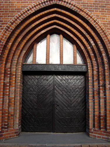 Ворота Кафедрального собора ©  ayampolsky
