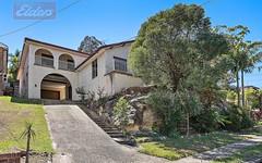 29 Siandra Drive, Kareela NSW