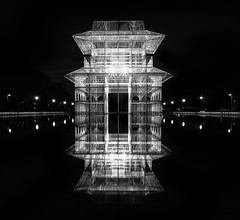 Gate Reflection (IRRphotography) Tags: back white bw bnw blackwhite reflection hate architecture japan tokyo travel night lights canon