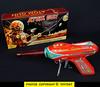 Atom Gun sparkling space pistol (toytent) Tags: ko yoshiya atomgun spacepistol raygun vintagetoy tintoy sparks madeinjapan toytentcom