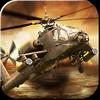 GUNSHIP BATTLE : Helicopter 3D Hack Updates March 17, 2018 at 03:17AM (GrantHack.com) Tags: gunship battle