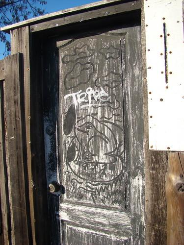 Дверь в Ижевске