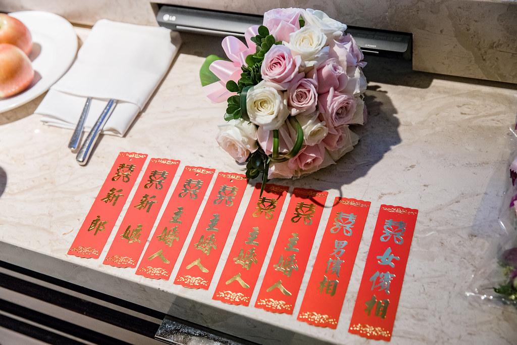 台北福容大飯店,阿基師,福容大飯店,婚攝卡樂,浩源&星儀004
