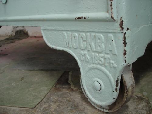 Ножка дореволюционного сейфа ©  ayampolsky
