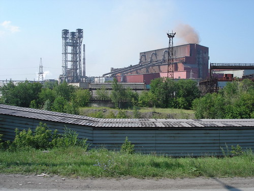 Завод в Магнитогорске