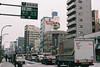 CNV000037 (雅布 重) Tags: street nikon f100 nikkor 50mm f14d tudorcolors xlx200 film snap japan tokyo 2018