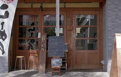 Ramen restaurant (odeleapple) Tags: zeiss ikon contessa tessar 45mm fujicolorsuperiaxtra400 film ramen restaurant