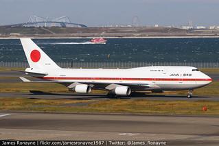 20-1102   Boeing 747-47C   JASDF - 701 Hikotai