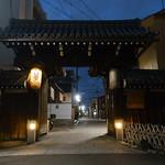 20180302 Kyoto 1 thumbnail