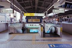Approaching (OzGFK) Tags: asia japan honshu eki trainstation travel transport publictransport fujisuperia800 superia800 superia fuji nikon nikkor nagoya jr japanrail urban streetphotography film analog 35mm