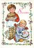 8марта5ап 0071.jpg (odalia21) Tags: 1985г 8марта двойная дети комаровас рисунок торт