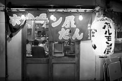 INSIDE & OUT (ajpscs) Tags: ajpscs japan nippon 日本 japanese 東京 tokyo city people ニコン nikon d750 tokyostreetphotography streetphotography street seasonchange spring haru はる 春2018 shitamachi night nightshot tokyonight nightphotography citylights tokyoinsomnia nightview monochromatic grayscale monokuro blackwhite blkwht bw blancoynegro urbannight blackandwhite monochrome alley othersideoftokyo strangers walksoflife omise 店 urban attheendoftheday urbanalley bar insideout