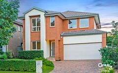 18 Courtley Avenue, Kellyville Ridge NSW