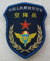 China Air Force Airborne Corps (former PLA Air Force's 15th Airborne Corps) (Sin_15) Tags: plaaf airborne corps special operations insignia patch badge china airforce paratroopers peoples liberation army chinese