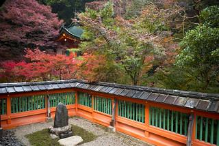 Bishamondo 毘沙門堂