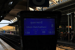 I_B_IMG_9258 (florian_grupp) Tags: southeast asia thailand siam thai train railway railroad srt staterailwayofthailand metregauge metergauge bangkok krungthep station mainstation hualumpong hualamphong
