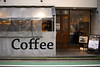 Coffee Shop (masak.masak) Tags: japan tokyo kagurazaka coffee cafe tea restaurant people daylight building shop menu door glass street