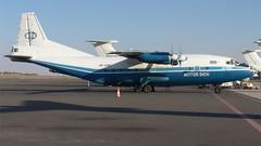 UR-11316-2 AN12 SHJ 200402