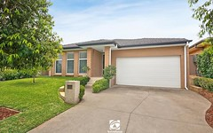 6 GALLINA DRIVE, Spring Farm NSW