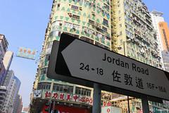 Jordan (tomosang R32m) Tags: 香港 hongkong uo hongkongexpress hkexpress kowloon 九龍 yaumatei 油麻地 street jordanroad jordan 佐敦 彌敦道 nathanroad