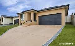 4 Jory Cr, Raworth NSW