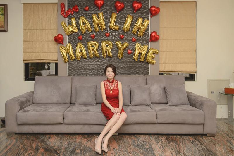 新竹國賓婚宴,新竹國賓婚攝,新竹國賓,婚禮主持小吉,EVEN MORE,婚攝,婚攝推薦,新祕MICO,MSC_0024