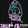 [Kres] Happy Easter ([krescendo]) Tags: freebie free secondlife sl egghunt easteregg happyeaster easter kres krescendo rainbows landofrainbows