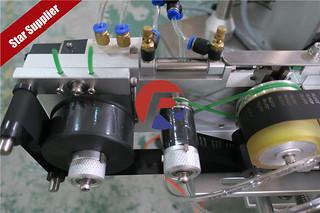 RELIANCE Amber Glass Dropper Bottle Monoblock Filler Machine