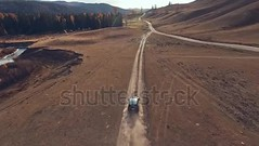 32841661 (microstock_serushkov) Tags: 4wd 4x4 adventure aerial auto automobile autumn bmw canyon canyonlands color country countryside creek crossover drive dune engine extremal extreme flying jagged journey landscape motor mountain orange outdoor pickup road roadway route rural safari sandstone southwest stone stream trail transport transportation travel trip valley vehicle view wilderness windy