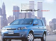2001 Honda HR-V (Hugo-90) Tags: honda 2001 hrv car auto automobile vehicle jdm ads advertising brochure catalog