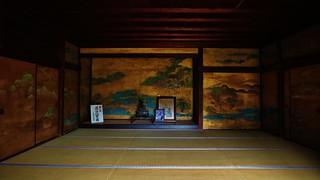 Kyoto Kajyu-ji temple