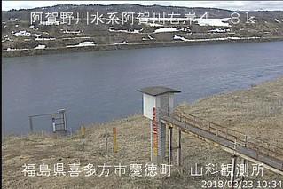 阿賀野川山科ライブカメラ画像. 2018/03/23 10:47