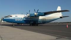 UR-11316-1 AN12 SHJ 200402