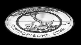 German 5 Euro coin (observe) 2018