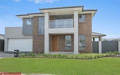 1 Calder Street, Schofields NSW